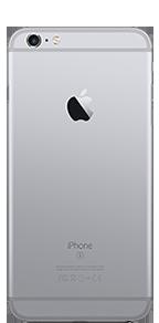 """Ремонт iPhone 6s в Броварах, СЦ """"ПК-Партнер"""""""