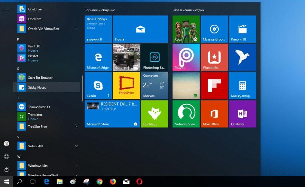 ᐈ Установка Windows Бровары