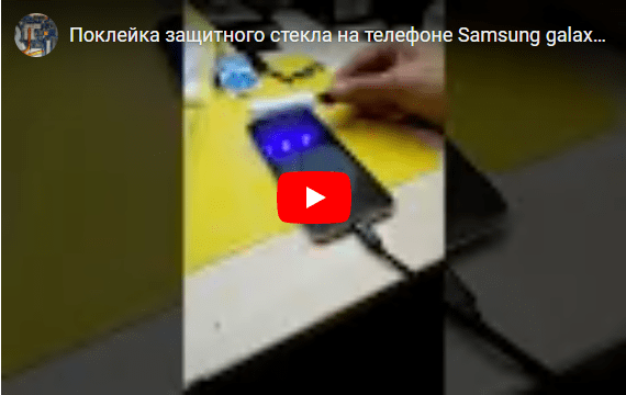 remont-telefonov-2-min