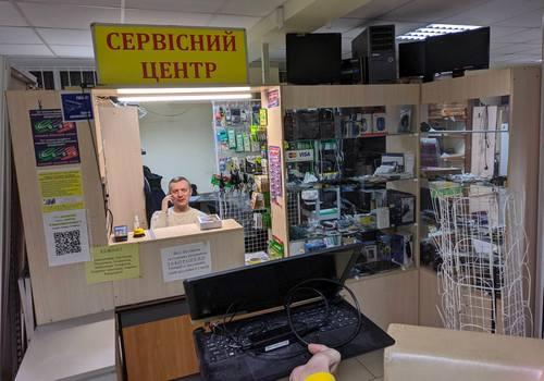 сервисный центр пк-партнер бровары