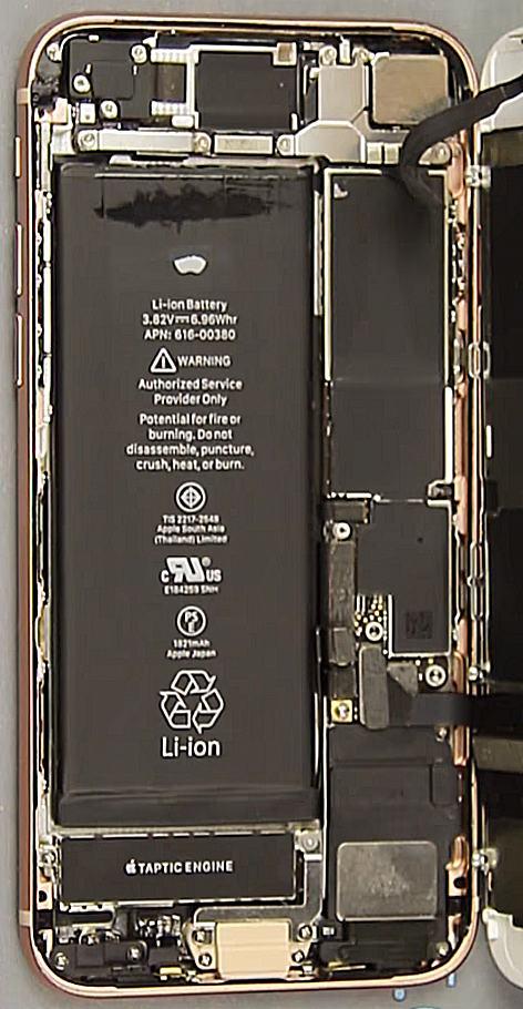 Ремонт экрана iphone 8 в броварах