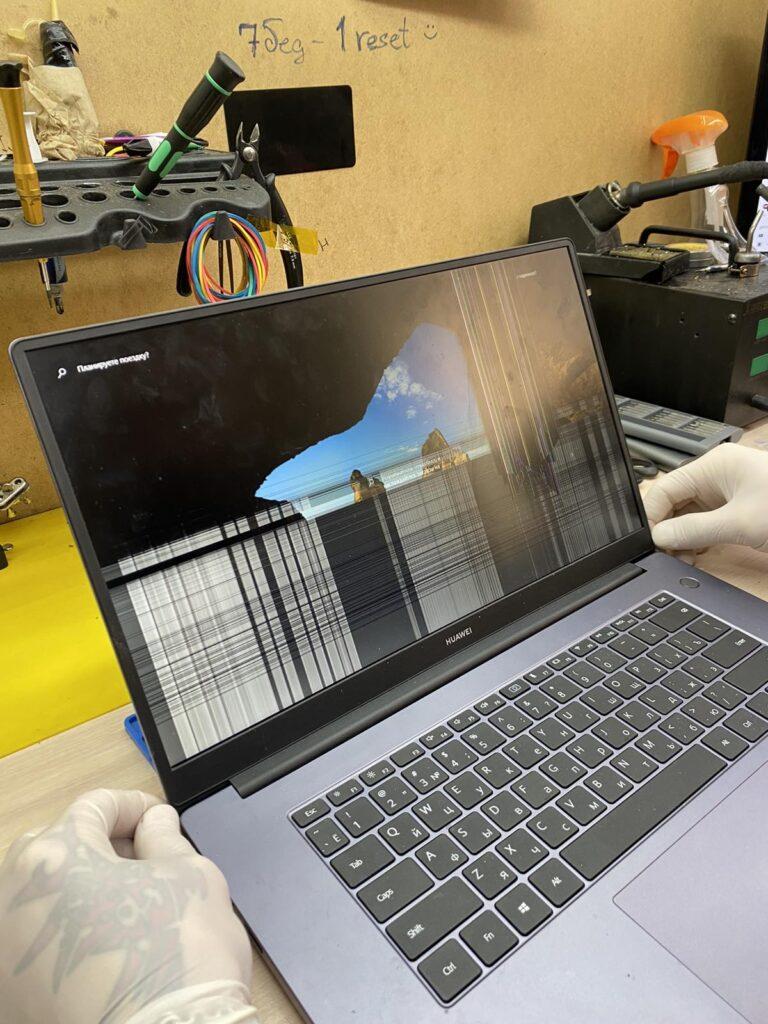 ноутбук хуавей битая матрица