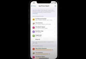 Как проверить какие данные используют приложения и телефон