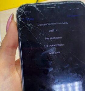 Покупать ли iPhone с разбитым экраном ?